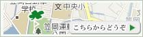 お近くの角田薬局