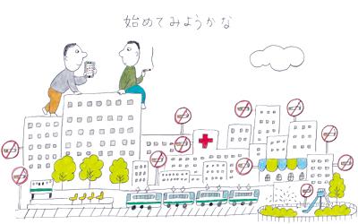保険適用の禁煙アプリも登場 ~禁煙最新トピックス〜
