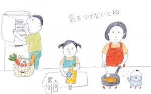 家庭での食中毒対策を徹底しよう