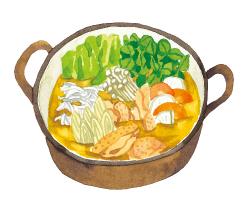 1:野菜たっぷりカレー鍋